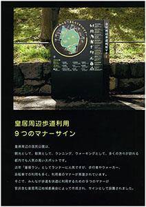 img-606132748-0001