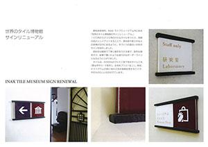 img-606132915-0001