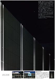 img-606133018-0001