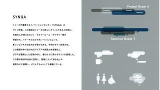 img-606145902-0001