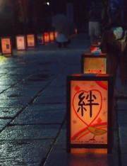 灯りの道4