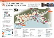 160414_宮島map