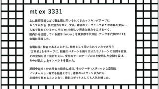 20160627132726-0001