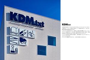 KDM.txt01
