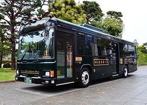 OkayamaKorakuenBus1