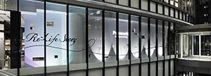 PCO_01_facade
