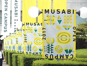 MUSABI OPEN CAMPUS 2017