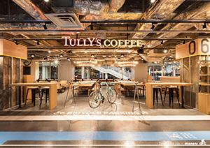 タリーズコーヒー プレイアトレ土浦店