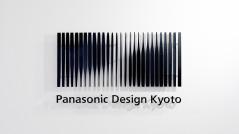 パナソニックデザイン京都