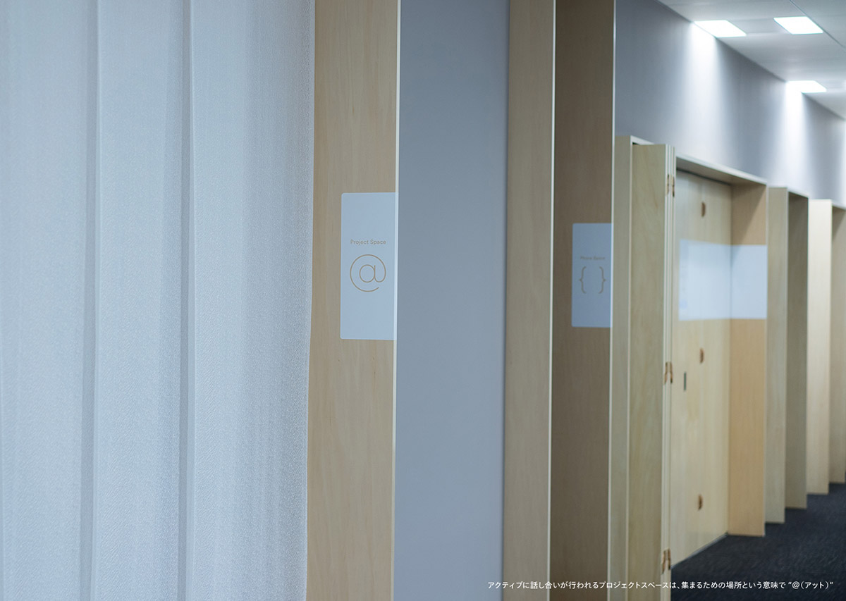 ブロードバンドタワー オフィス・サインデザイン