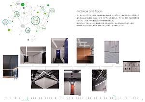 某社新東京データセンター
