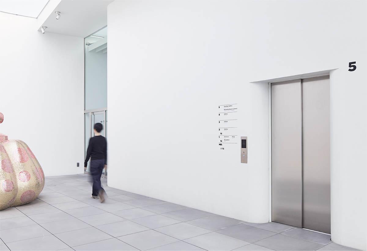 草間彌生美術館