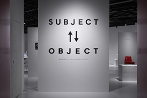 SUBJECT⇌OBJECT