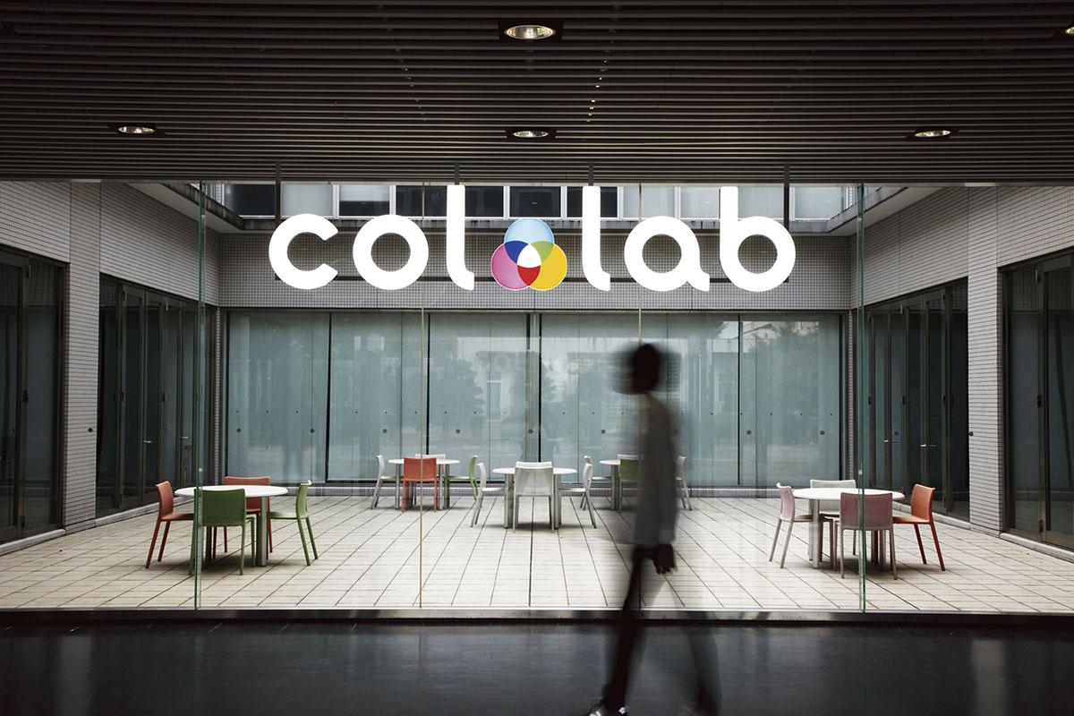 色の国際科学芸術センター