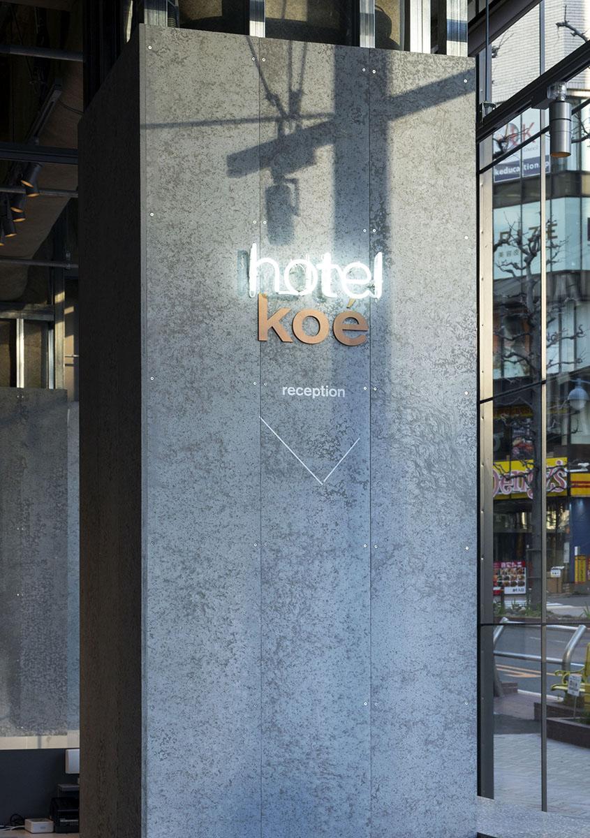 hotel koé tokyo