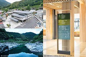 仁淀川町役場  サイン計画