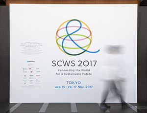 SCWS 2017