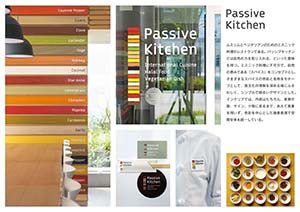 Passive Kitchen
