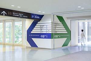 東京大学医学部附属病院 サインの改修