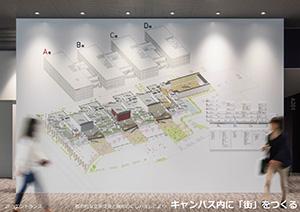 常葉大学静岡草薙キャンパス キャンパス リビング