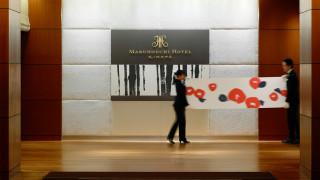 丸ノ内ホテル サイン計画