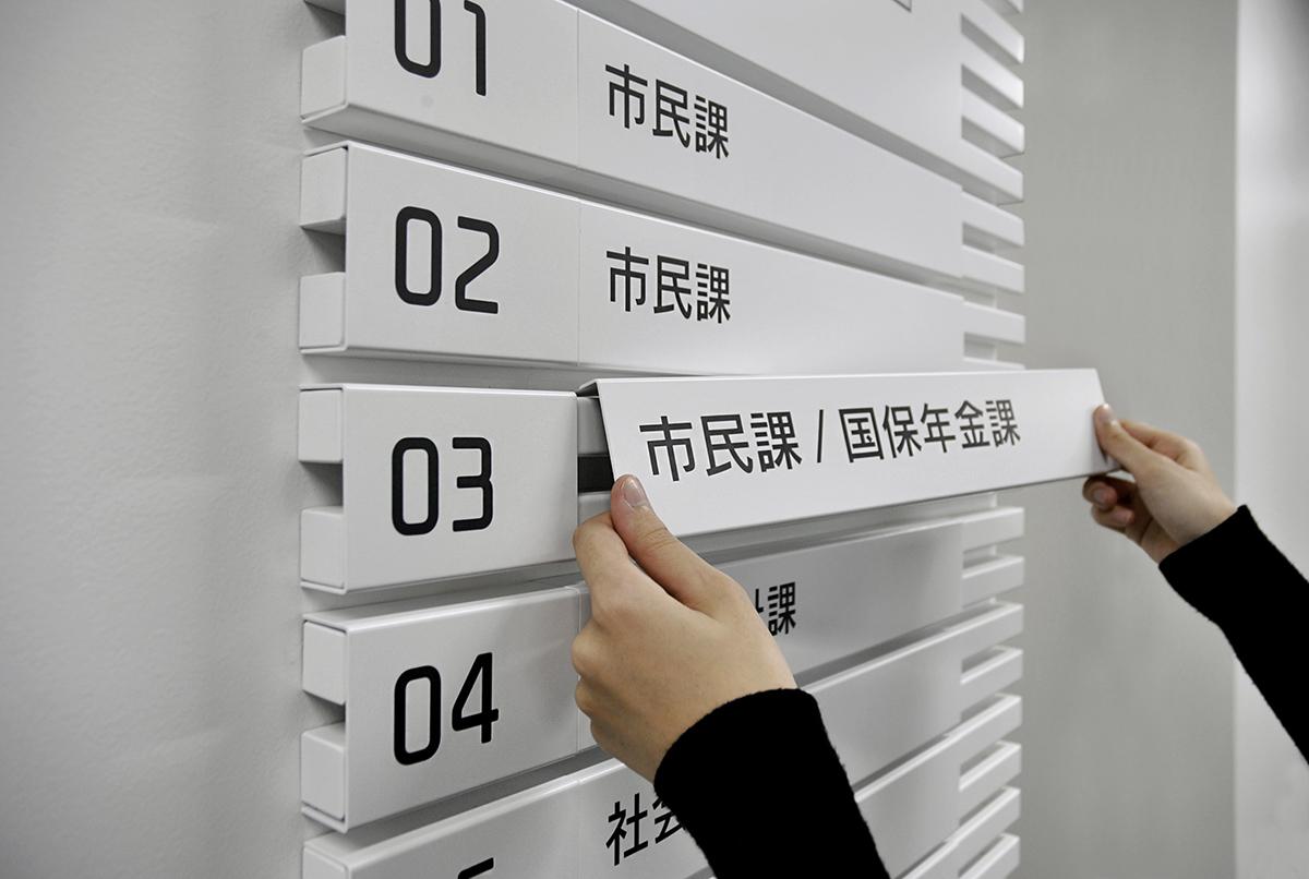 テラス沼田サインシステム