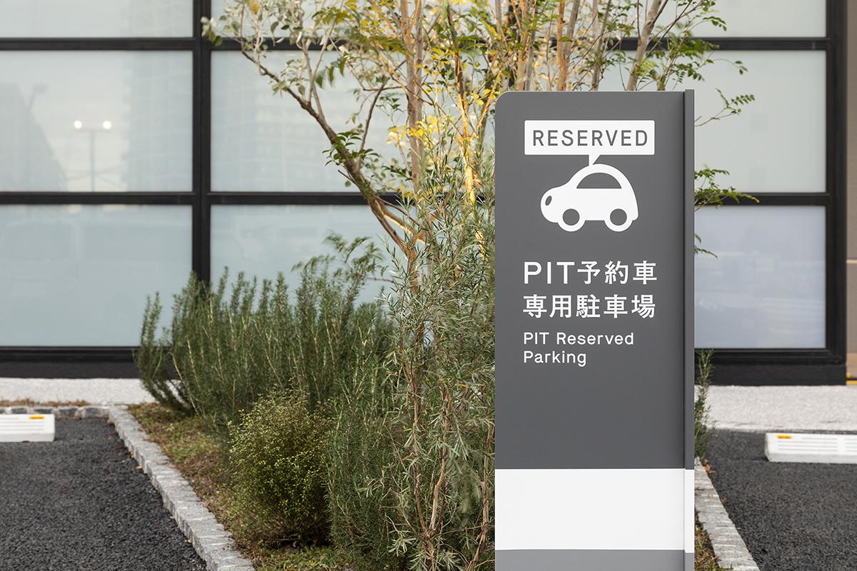 A PIT AUTOBACS SHINONOME