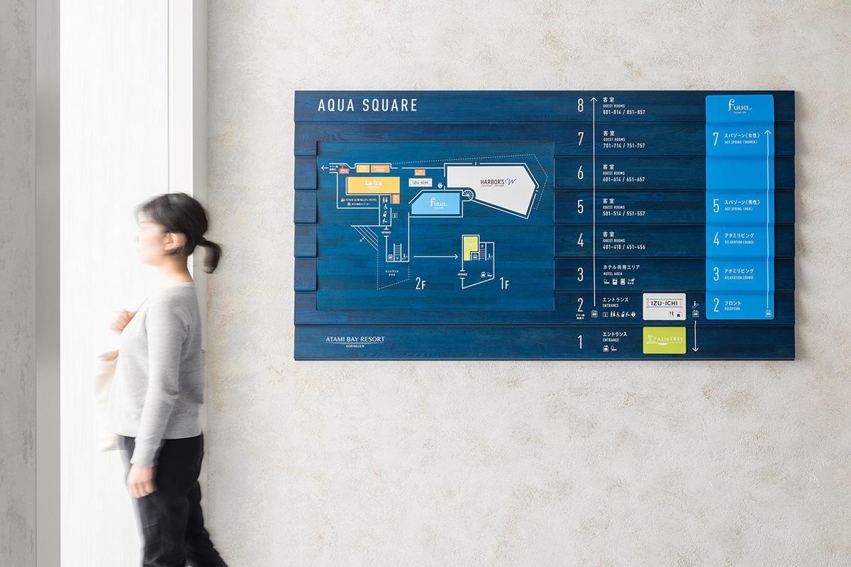 ATAMI BAY RESORT KORAKUEN AQUA SQUARE  サイン計画