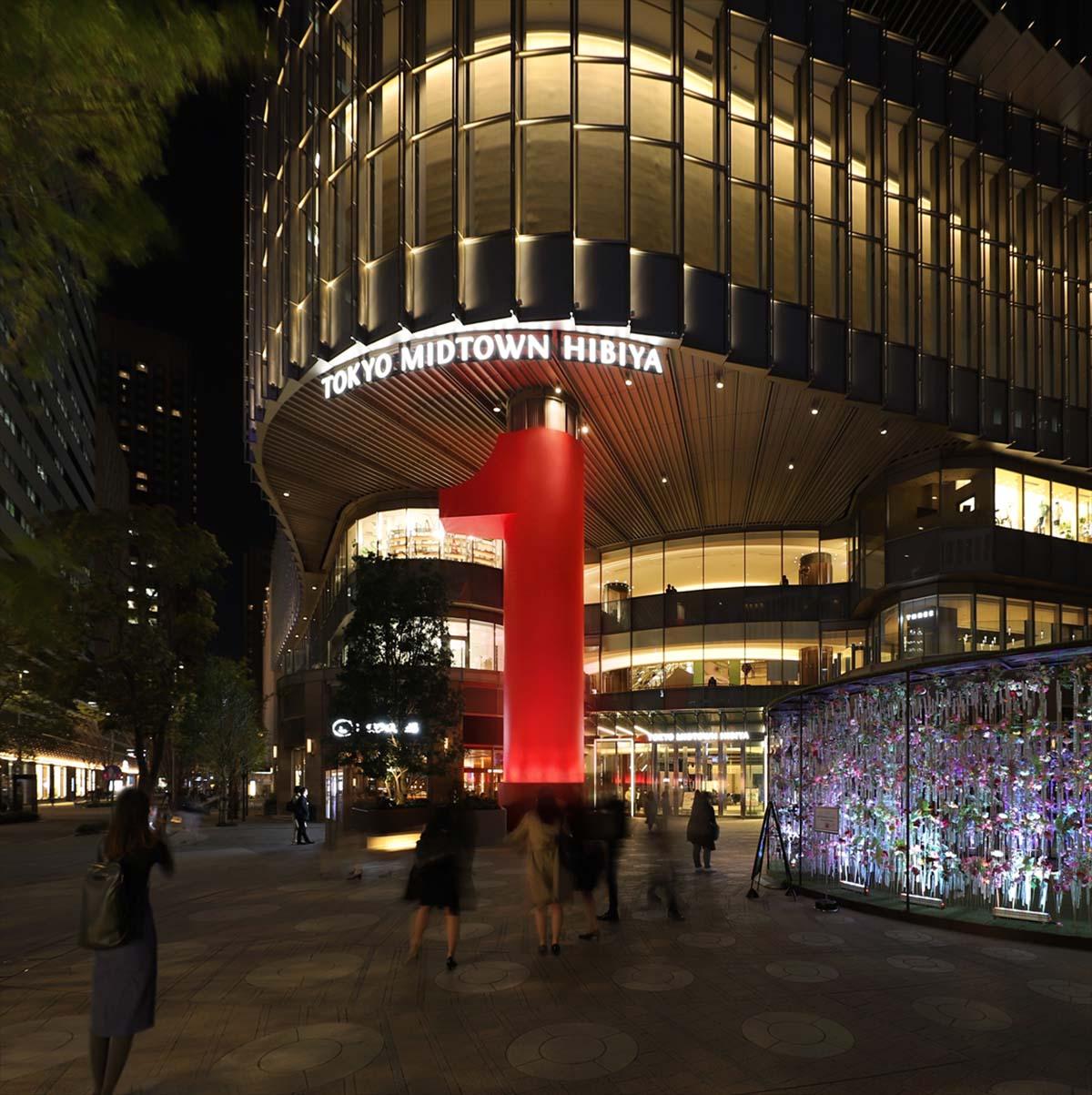 東京ミッドタウン日比谷1周年記念装飾