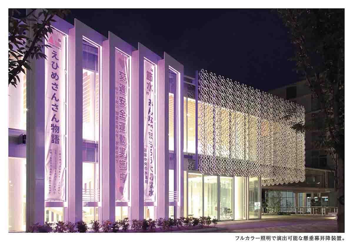 四国中央市 新庁舎