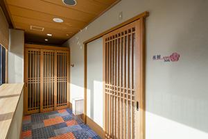 金沢湯涌温泉 百楽荘 彩心-IROHA-
