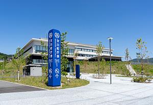 女川町庁舎サイン計画