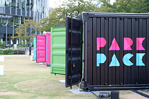 PARK PACK by ULTRA PUBLIC PROJECT