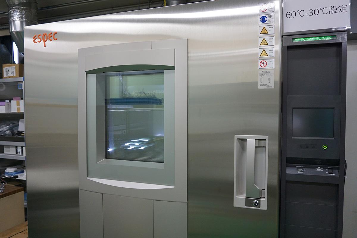 低温恒温恒湿試験機